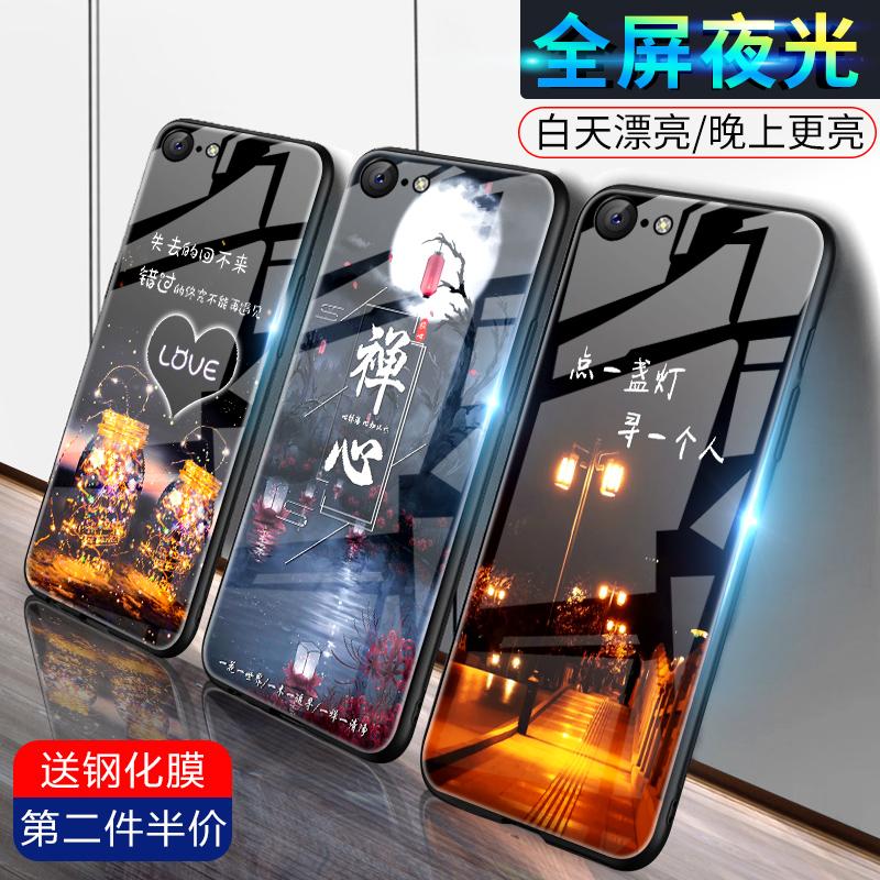 苹果6夜光手机壳iphone6s玻璃镜面保护套iphone6s/7/8plus网红女6p全包7p防摔六潮牌苹果7手机套硬