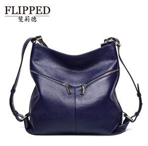 FLIPPED斐莉德 欧美时尚荔枝纹背包头层牛皮女士包休闲百搭双肩包