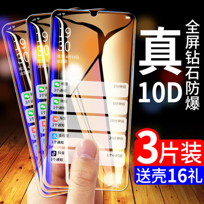 Oppor17 tempered film R17 full screen R17PRO anti-blue light anti-fall + original OPOOR17 mobile phone high-definition Ganghua OPR17 glass 0PP0R to send hous OOPOR protection 17 film POR