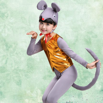 Children's folk dance costumes children's animal costumes small mouse performance clothing kindergarten Halloween costume dance costume fairy tale