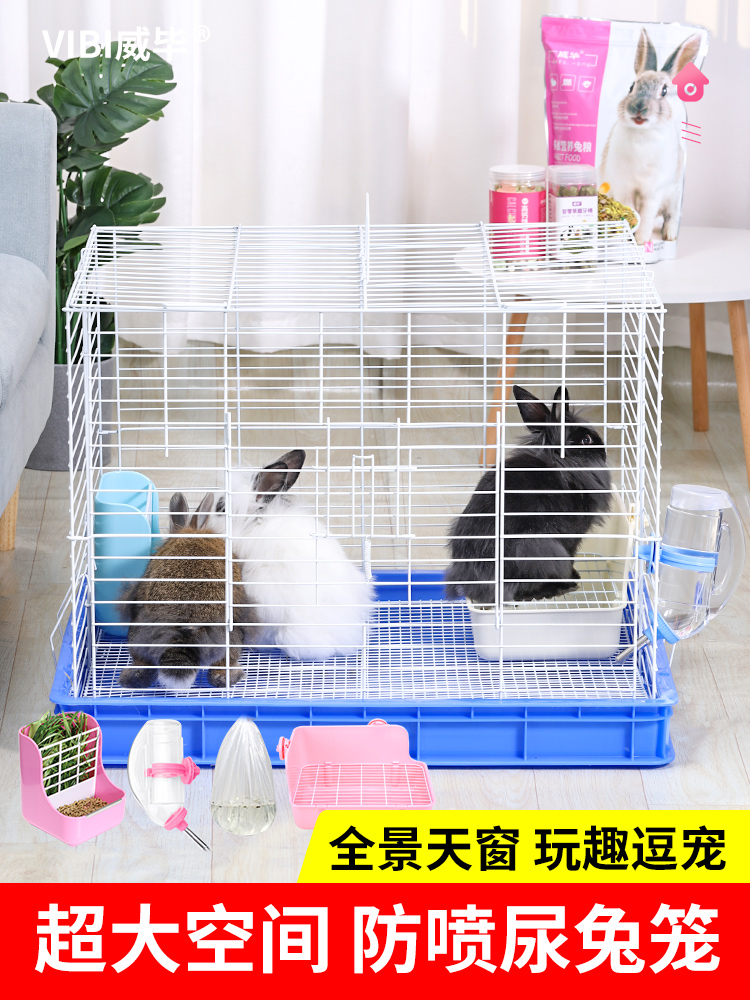Брызгозащищенная клетка для кроликов Клетка для кроликов Голландская клетка для свиней принадлежности для разведения королевских размеров в помещении для домашнего хозяйства специальная хижина для виллы