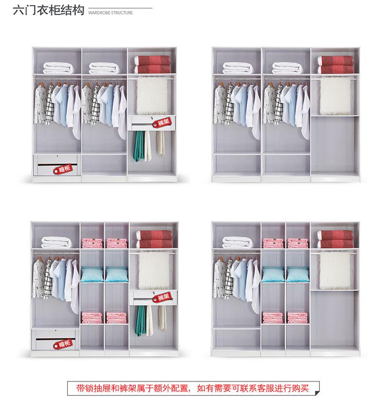 衣柜-8款--_35.jpg