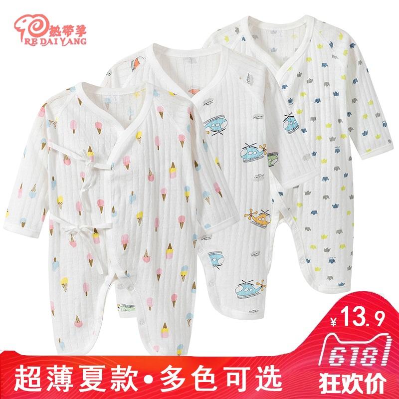 初生婴儿连体衣春秋冬新生儿衣服0-3个月纯棉6宝宝蝴蝶哈衣夏季薄
