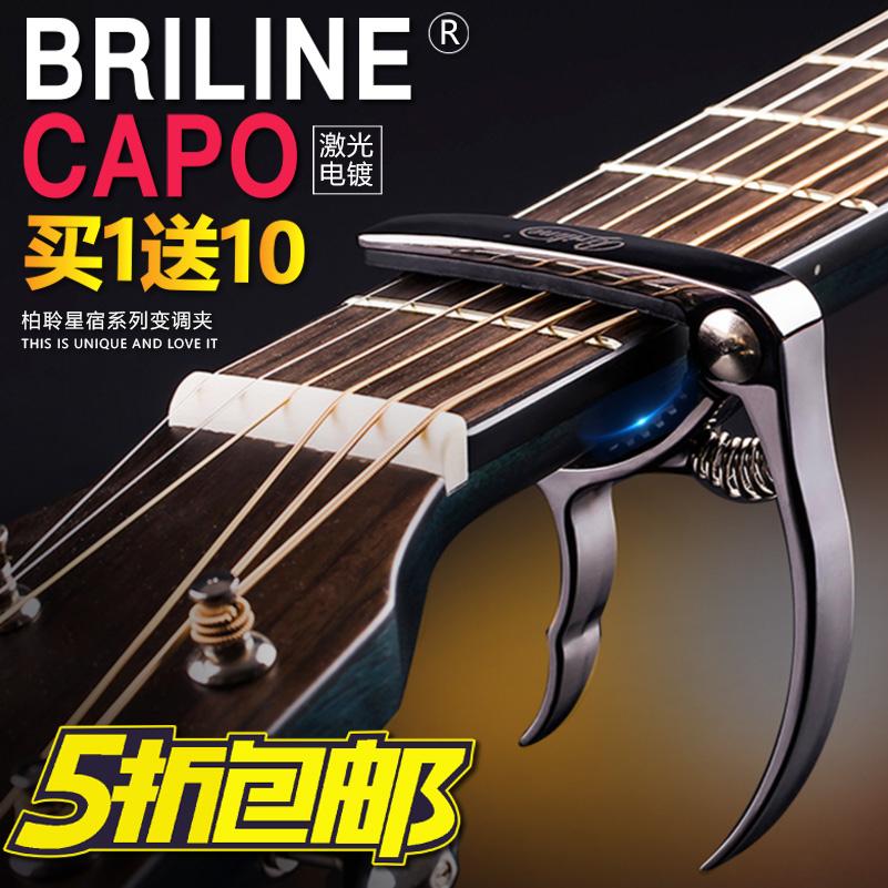 Купить 1 отдавать 10! подлинный кипарис Услышьте металл баллада изменение настроить клип классическая гитара особенно керри в общий CAPO монтаж