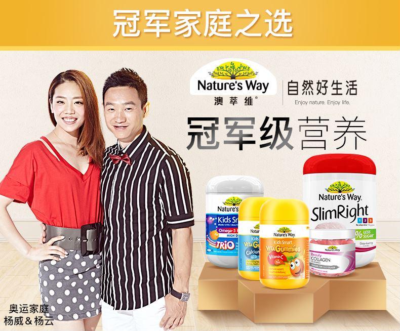 澳洲Nature'sWay成人维生素D3软糖柠檬味120粒保健品补钙促进吸收 产品系列 第1张