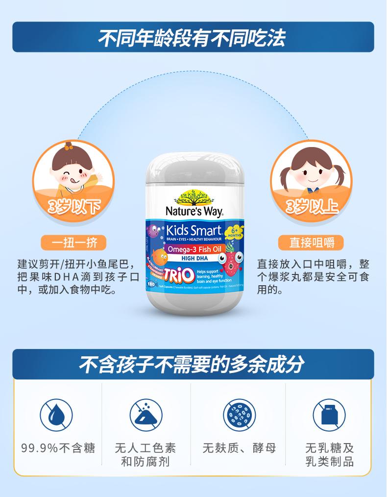 澳洲佳思敏婴幼儿dha儿童鱼油宝宝补脑护眼记忆力深海鱼油营养品¥238.00 产品系列 第12张