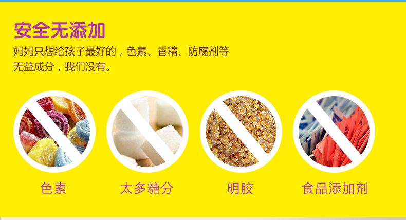 【补钙锌】佳思敏儿童复合维生素软糖 VC+vd组合促钙吸收儿童营养 ¥238.00 产品系列 第13张