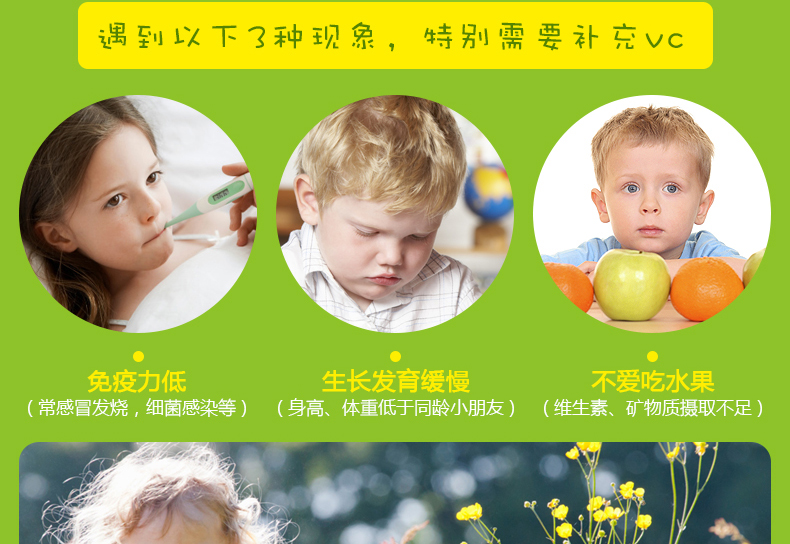 natures way佳思敏补钙锌软糖组合 儿童钙锌果蔬营养VC+VD软糖 ¥238.00 产品系列 第5张