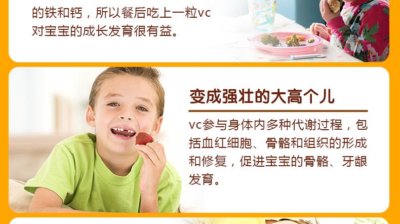 【益智抵抗力组合】Nature s Way佳思敏vc软糖60粒+60粒儿童鱼油 ¥168.00 产品系列 第9张