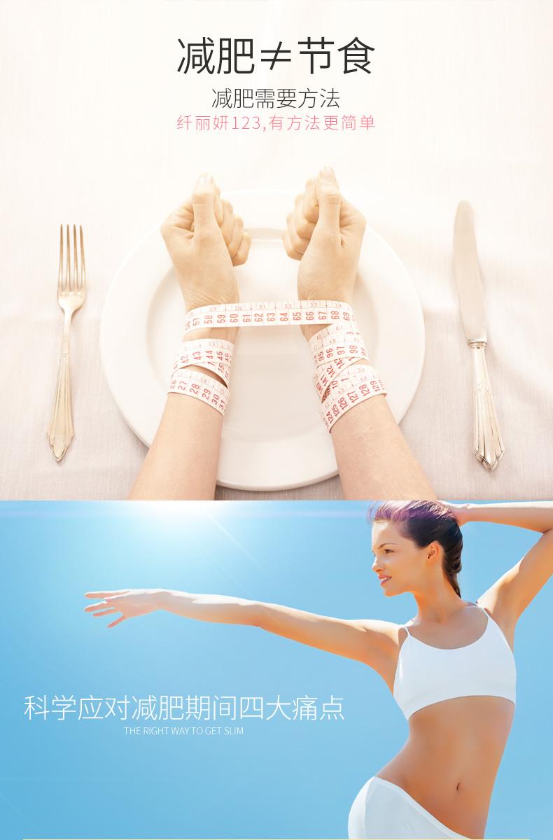澳洲佳思敏代餐粉 瘦身 减肥餐奶昔代餐粉营养饱腹膳食纤维375g*2 ¥178.00 产品系列 第2张