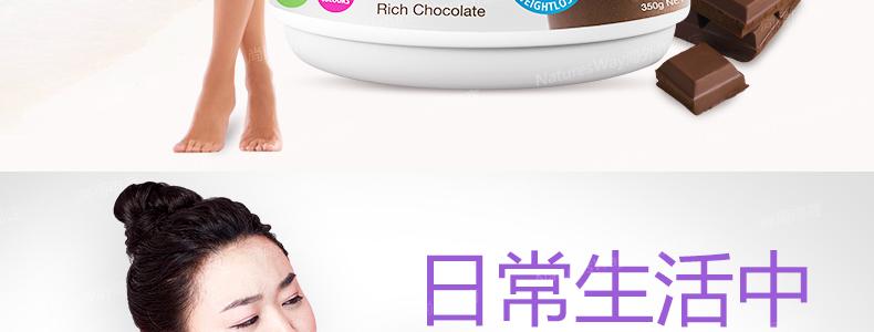 澳洲纤丽妍益生菌奶昔350g 排毒瘦身代餐改善减肥便秘代餐粉 瘦身 女性保健 第7张
