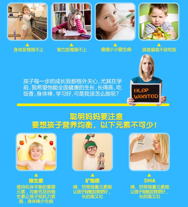 nature's way佳思敏dha婴儿维生素鱼油50粒 澳洲儿童补脑 记忆力 ¥98.00 产品系列 第6张