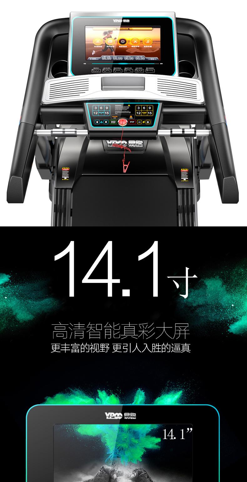 M7详情_08.jpg