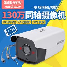 Инфракрасная камера