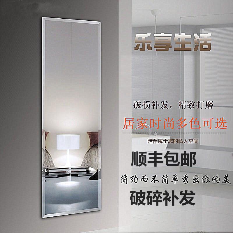 Зеркало все тело зеркало комната с несколькими кроватями соус зеркало настенный палка бескаркасный сон комната тест одежда зеркало комната с несколькими кроватями паста стена зеркало настенный