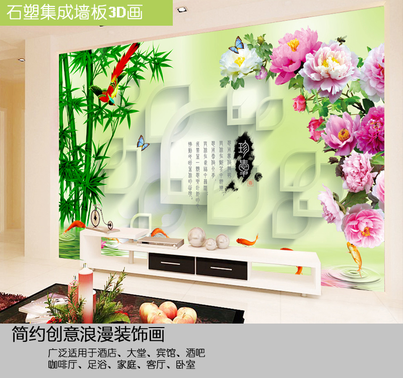 USD 42.77] Personalized stone plastic bamboo fiber integrated ...