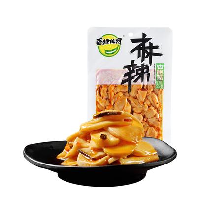 香辣传奇麻辣杏鲍菇55g*6包休闲香辣零食袋装即食咸菜下饭菜小吃