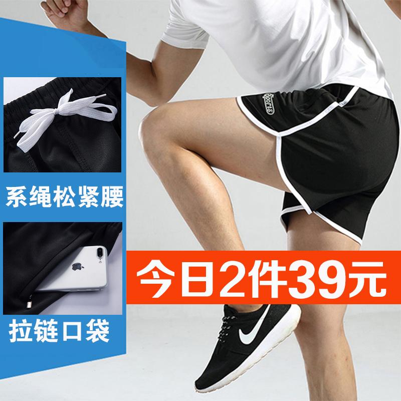 运动短裤男夏季休闲大码速干宽松透气裤子训练田径跑步健身三分裤
