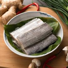 新鲜冷冻野生深海带鱼4斤