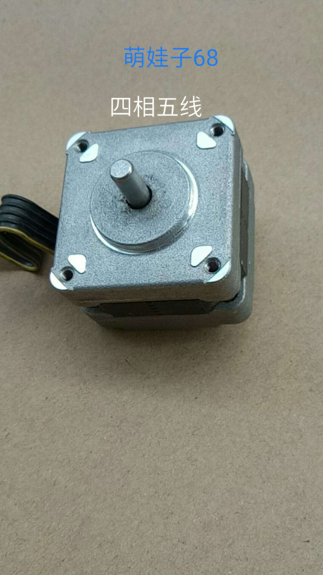 USD 5.22] teac39 stepper motor 70 Euro 1 8deg step angle four-Phase ...