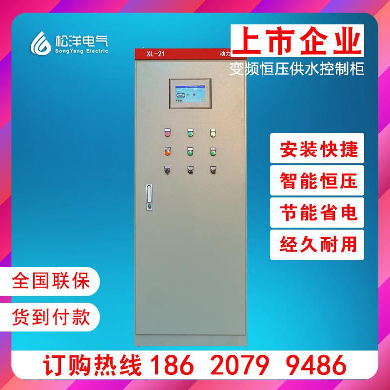 ABB变频器恒压变频控制柜4/5.5/7.5/11KW一控二供水水泵控制箱