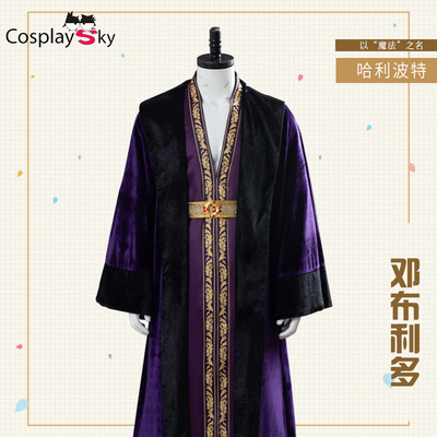 taobao agent Europe and America Harry Potter cosplay Dumbledore cos suit suit