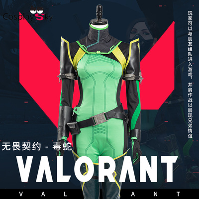 taobao agent Fearless contract cos viper Viper full set of cosplay costume competitive game role-playing clothes