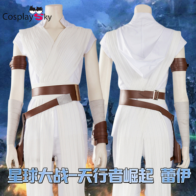 taobao agent Movie Star Wars 9: The Rise of Skywalker Cosplay Cosplay Star Wars Cos Rey Cosplay Costume