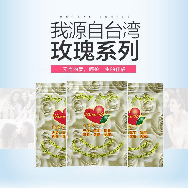 18汉方绵柔 (1).jpg