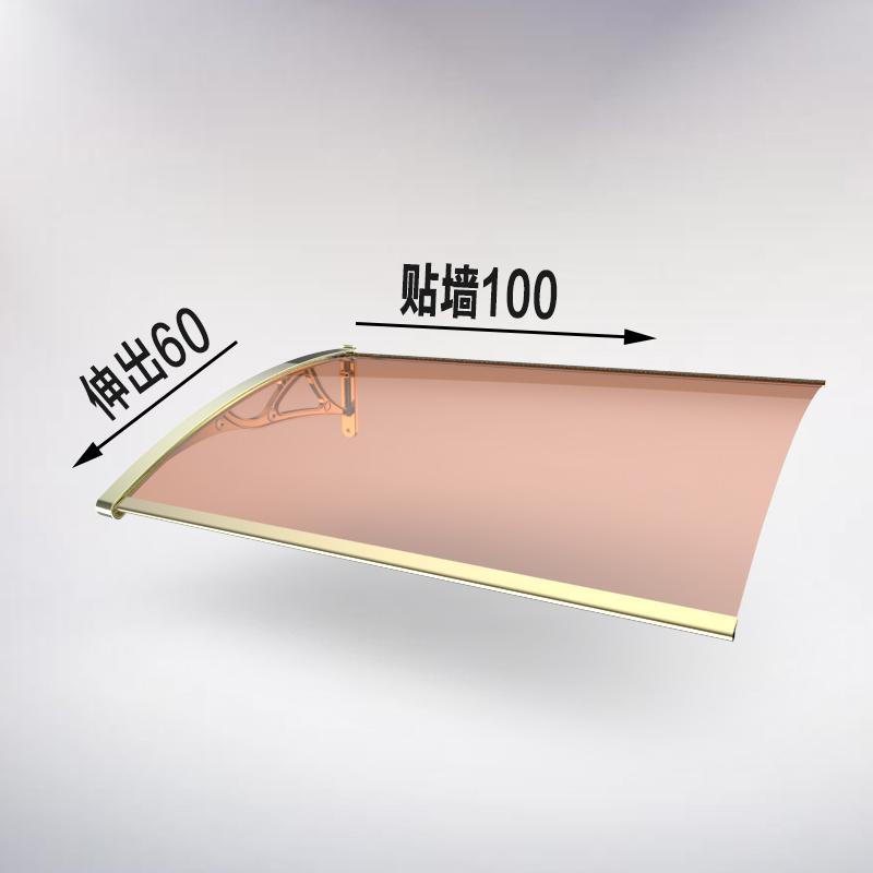 Цвет: Расширенный 60х прикреплены к стене 100(сплав)