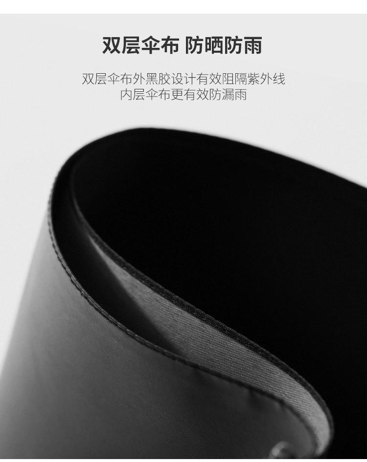 【星火運動】 Banana雙層黑膠小黑傘防曬太陽傘女超強防紫外線遮陽傘晴雨傘兩用·-