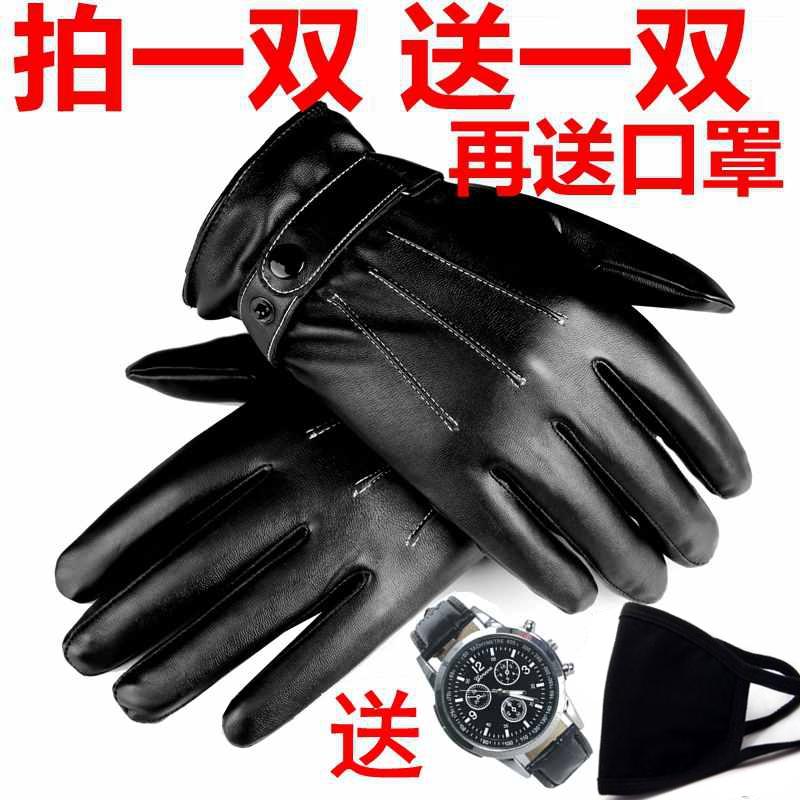 Перчатки Сенсорный экран, пару кожаных перчаток, мужские зима толстые на открытом воздухе ветрозащитный водонепроницаемый зима плюс бархат Велоспорт вождение мотоцикла