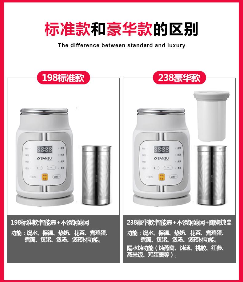 日本山水便携式烧水壶_旅行出差办公室电热水壶
