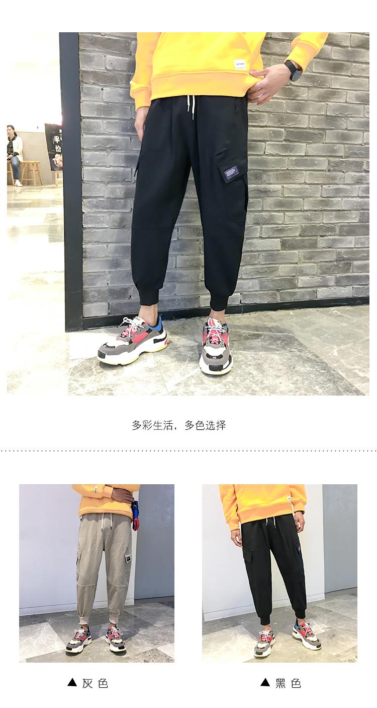 Mùa xuân và mùa hè Hàn Quốc Harlan yếm nam lỏng xu hướng sinh viên mới đa túi thanh niên chùm chân thể thao quần