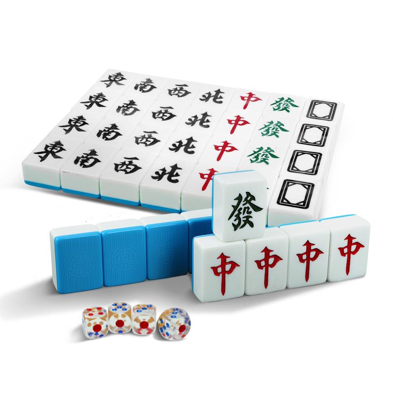 Набор для игры в Маджонг Yongxin  40/42/44