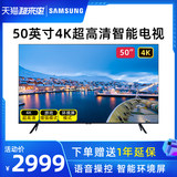 Samsung / Samsung UA50TU8000JXX 50 inch 4K flat-panel TV LCD smart network