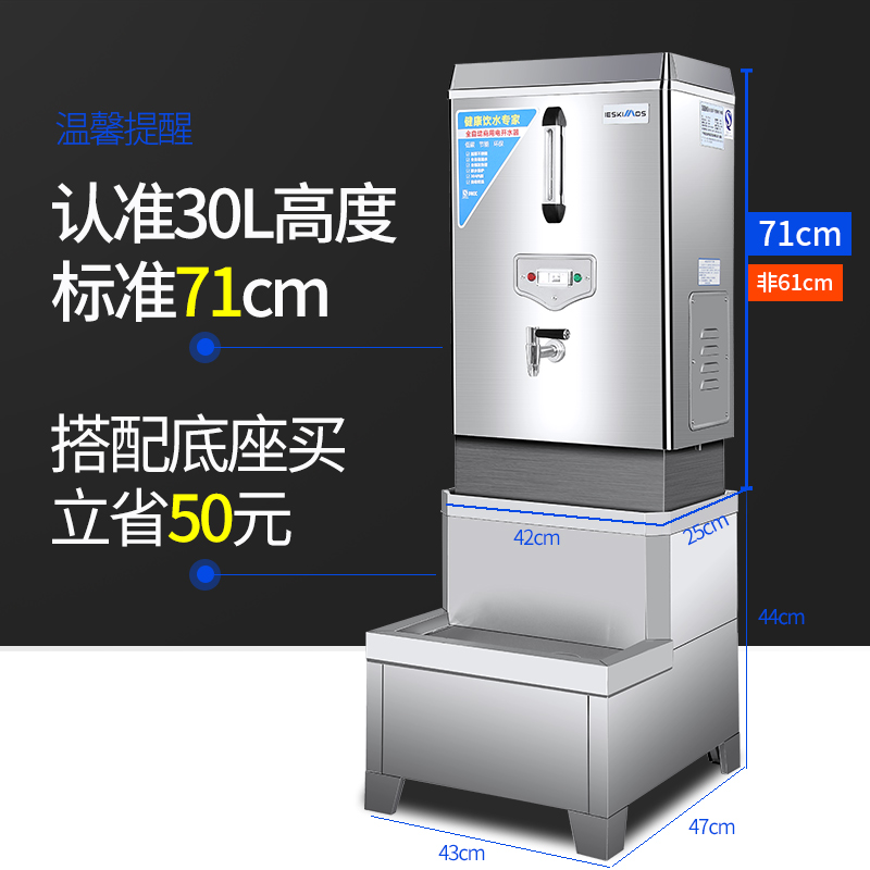 Electric hot water heater commercial automatic water boiler hot ...
