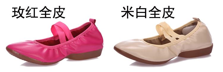 伊兹广场舞鞋夏季低跟广场舞女鞋真皮舞蹈鞋女成人软底布鞋跳舞鞋详细照片