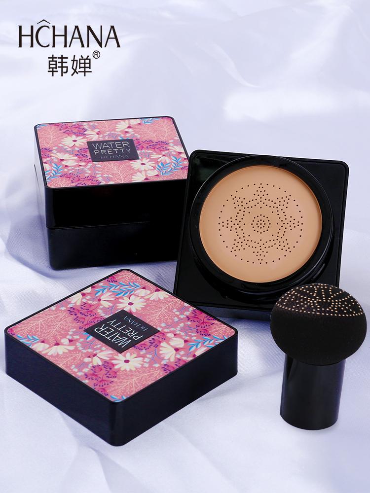 Han Chan đầu nấm nhỏ cushion bb cream che khuyết điểm dưỡng ẩm cách ly CC stick lâu dài đích thực nữ sinh phấn nền dạng lỏng giá rẻ - Kem BB