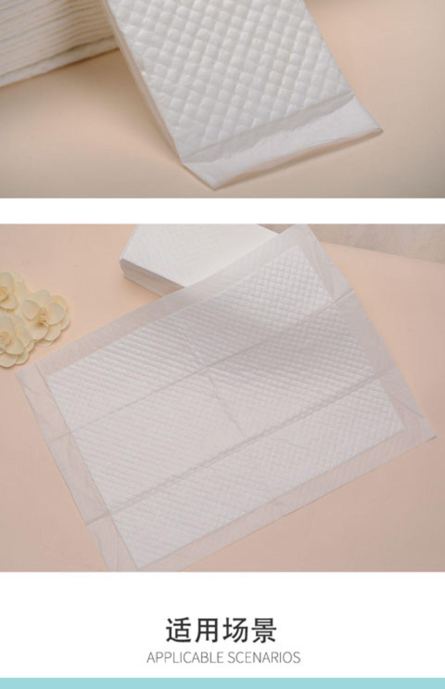 【到手价19.8元】婴儿透气隔尿垫护理垫