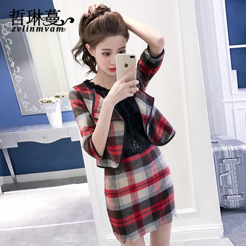 秋装新款女秋季时尚毛衣两件套套装裙子