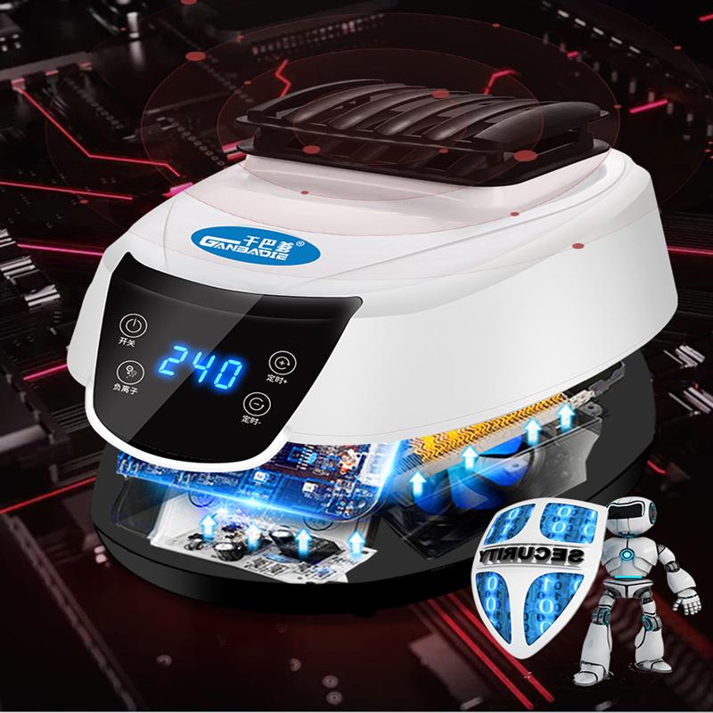 通用主机烘�干机小型机头烘衣服速干家用干衣机配件发热机器