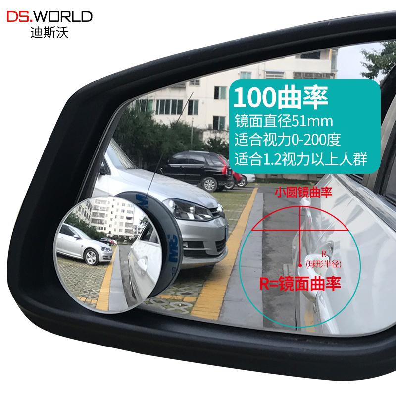 【 для установки 】 бескаркасный стекло +360 регулировать +【 песня ставка 100 ☆ видение 1.2 выше использование 】