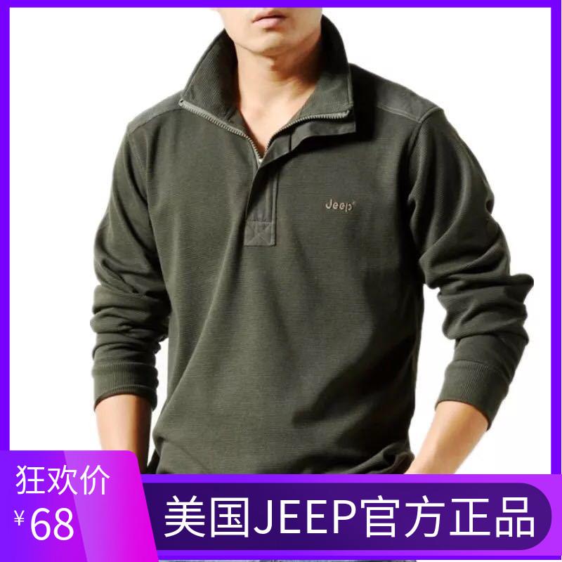 春秋季jeep体恤衫男装大码宽松外套翻领半拉链男士长袖T恤男卫衣