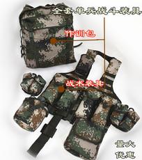 Жилет армейский 06 тактический жилет открытый