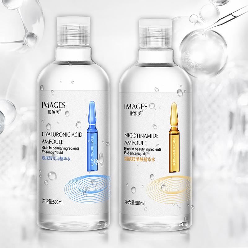 【拍一发2】烟酰胺玻尿酸精华水