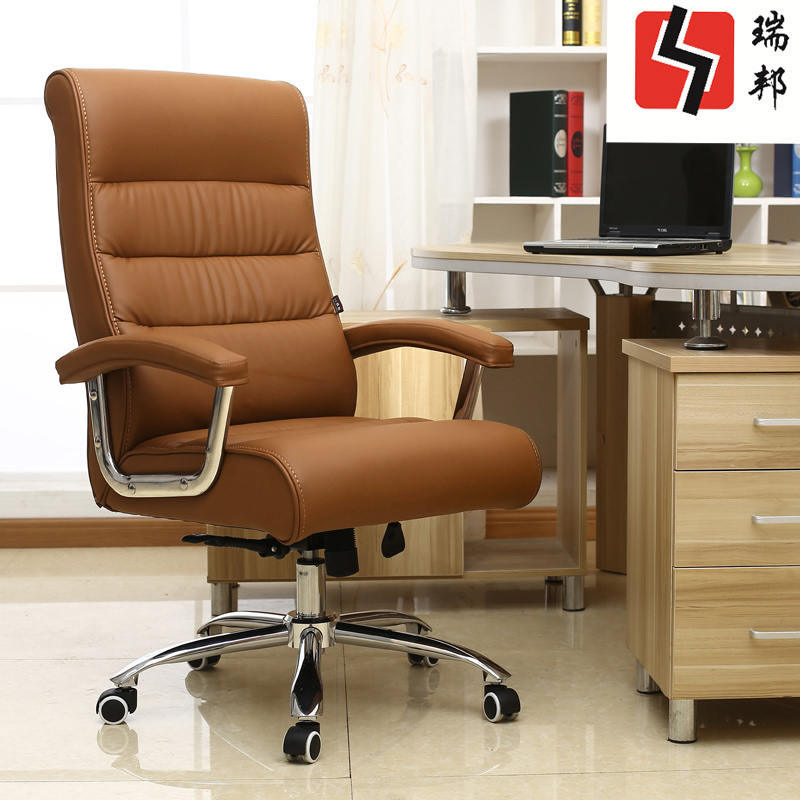 Computer Chair Home Office Chair Leather Boss Chair Fashion Lift Chair Arch  Chair Staff Chair