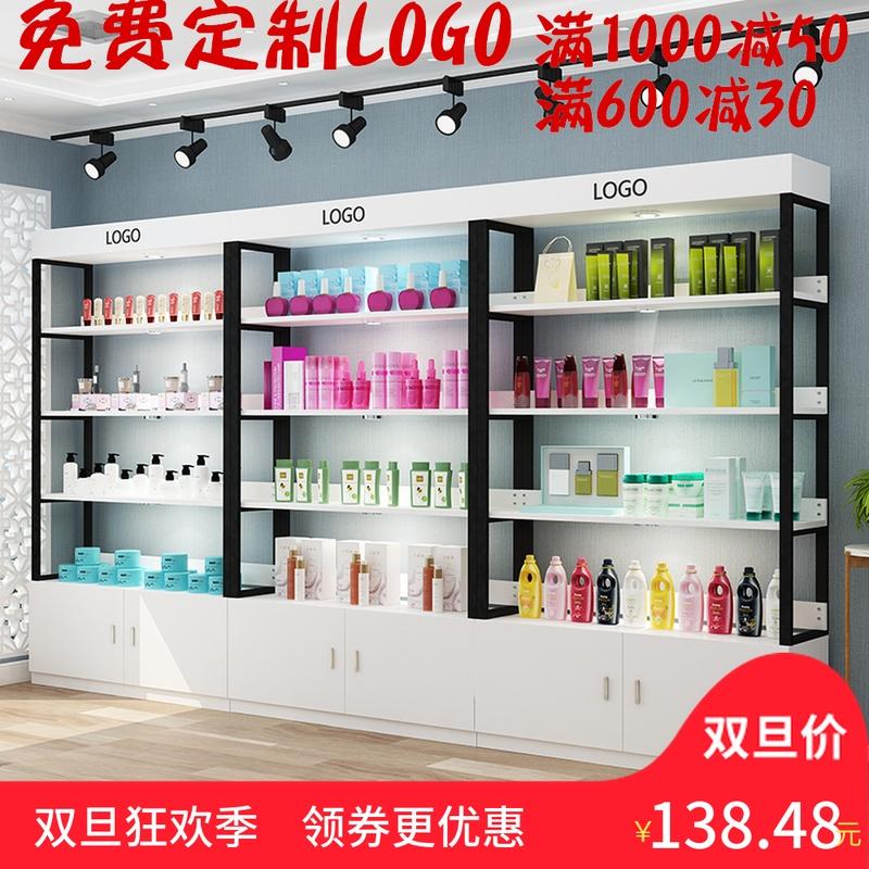 Tủ trưng bày mỹ phẩm tủ làm đẹp trưng bày sản phẩm kết hợp kệ siêu thị kệ trưng bày giày cửa hàng trưng bày cửa hàng