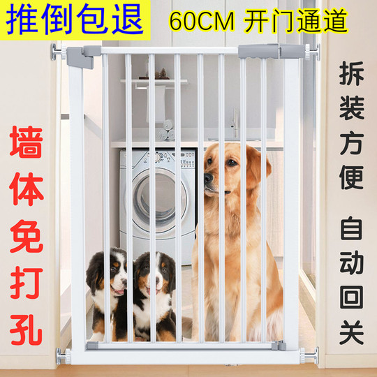 Pet dog fence dog cage dog fence door fence indoor large dog staircase isolation door protective fence Teddy gold