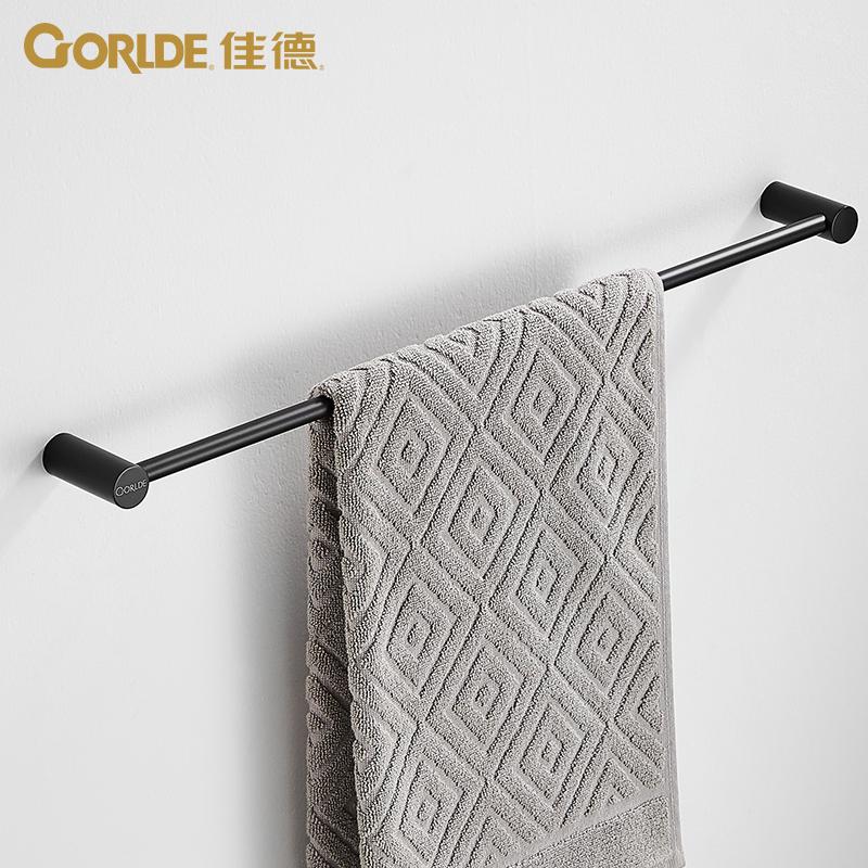 科勒旗下佳德黑色不锈钢毛巾杆浴巾架单杆卫浴五金浴室毛巾挂杆